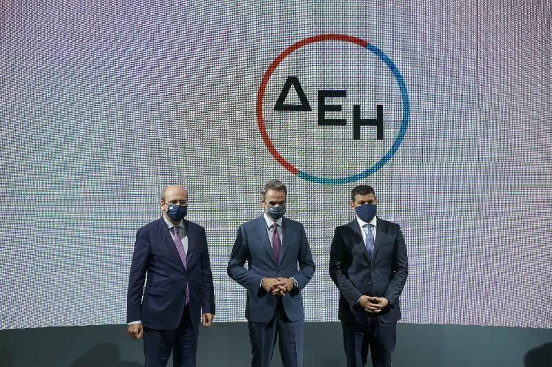 Η ΔΕΗ παρουσίασε τη νέα εταιρική της ταυτότητα