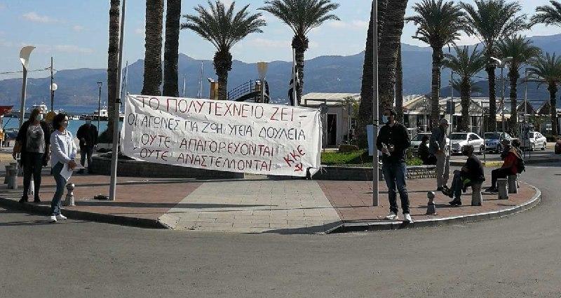 ... ώστε να φτάσουν παντού τα μηνύματα της εξέγερσης του Πολυτεχνείου