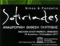 Sotiriades_exib