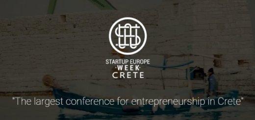 Startup Europe Week Crete, Πανευρωπαϊκό Συνέδριο Επιχειρηματικότητας 2018