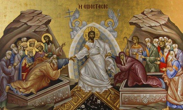 Ο Χριστός Ανέστη ! εμείς;;;;;