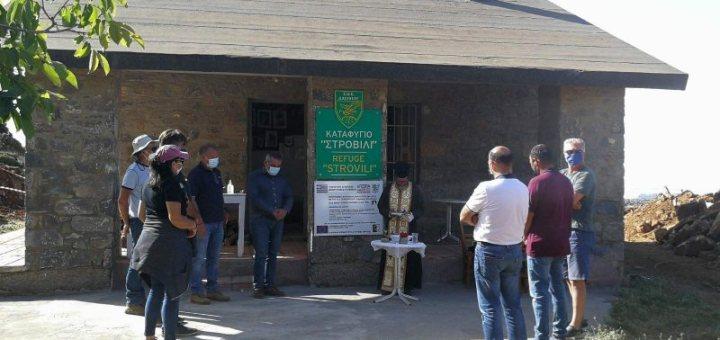 καταφύγιο Στροβίλι, αγιασμός θεμελίωσης και έναρξης των εργασιών επέκτασης