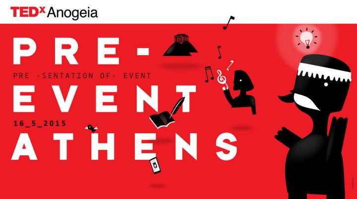 το TEDx πάει Αθήνα