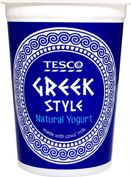 το Greek Stype γιαούρτι που πουλούν τα TESCO