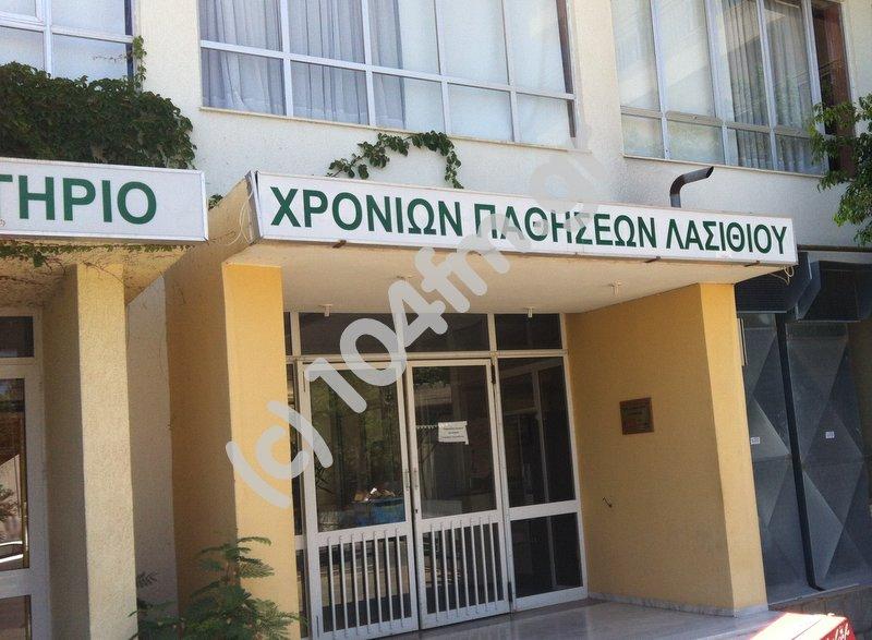 Νέο ΔΣ στο Κέντρο Κοινωνικής Πρόνοιας Περιφέρειας Κρήτης