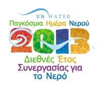 UN Water 2013