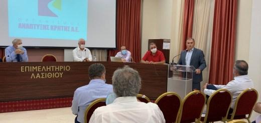 Καλαντζάκης: Απαιτούμε την άμεση χρηματοδότηση του ΒΟΑΚ στο Νομό́ Λασιθίου