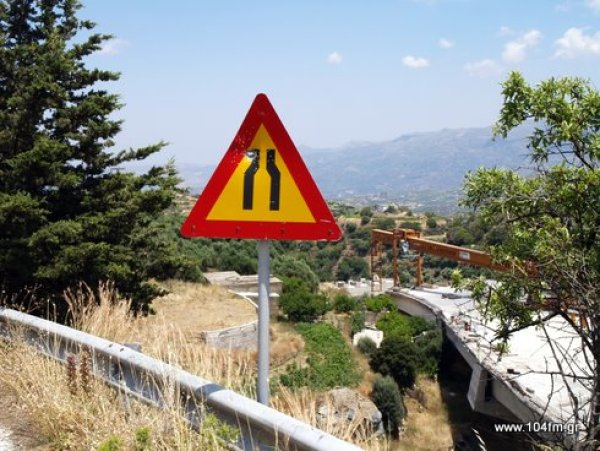 μελέτη οδικής ασφάλειας στον ΒΟΑΚ, υπογραφή σύμβασης