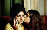 Σκηνή από τη ταινία