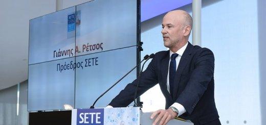 Ελληνικός Τουρισμός, Ανάπτυξη και Βιωσιμότητα, 16ο Συνέδριο ΣΕΤΕ