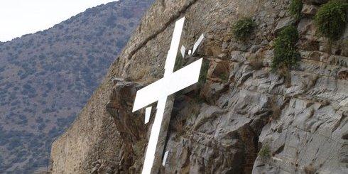 ο σταυρός στη Σπιναλόγκα