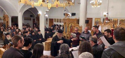 Εκδήλωση σχολής Βυζαντινής μουσικής στον Άγιο Γεώργιο Σητείας