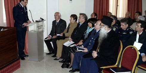 ο Γεν. Αστυν. Διευθυντής Κρήτης, κ. Φράγκος και οι επίσημοι προσκεκλημένοι