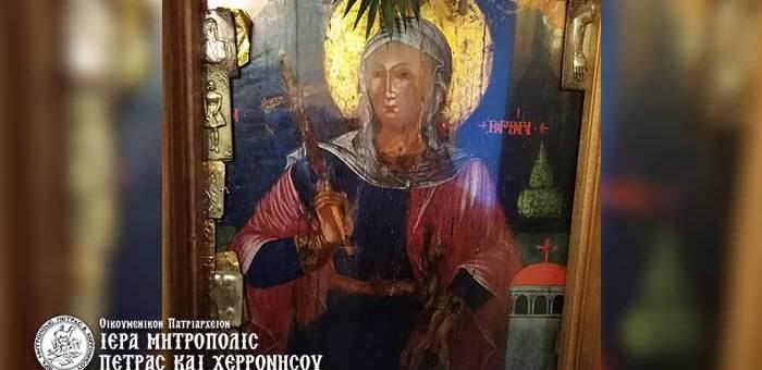 Η Εορτή της Αγίας μεγαλομάρτυρος και θαυματουργού Βαρβάρας
