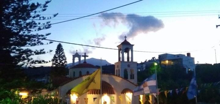 Με ευλάβεια και λαμπρότητα ο εορτασμός του Αγίου Μύρωνα