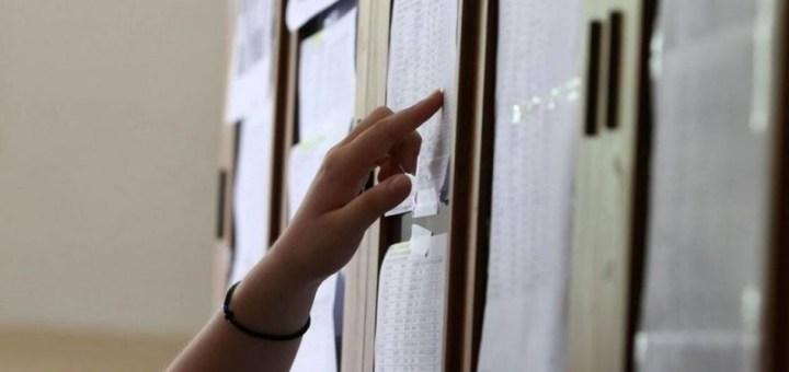 αποτελέσματα, τόσο για την εισαγωγή στην Τριτοβάθμια Εκπαίδευση