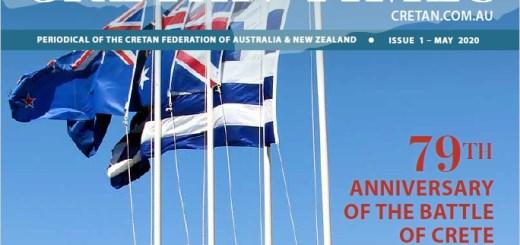 Cretan Times από τη Κρητική Ομοσπονδία Αυστραλίας και Νέας Ζηλανδίας