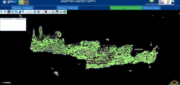 Ερωτήσεις, απαντήσεις για τους δασικούς χάρτες από την Αποκεντρωμένη Διοίκηση Κρήτης
