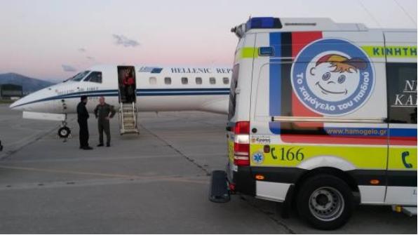 το ασθενοφόρο του Χαμόγελου στο αεροδρόμιο