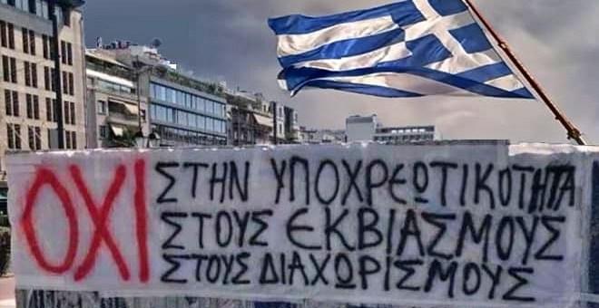 Ορθόδοξα Χριστιανικά Σωματεία Αθηνών: όχι στην υποχρεωτικότητα του εμβολιασμού