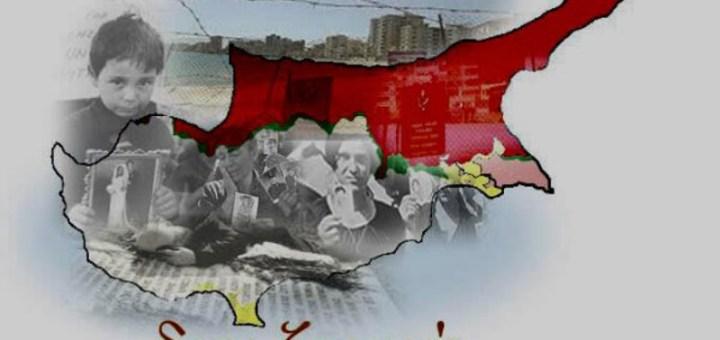 Κύπρος: από την 25η του Μάρτη στην 1η τ΄ Απρίλη