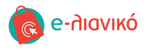 στις 24-03-2021 λήγει η υποβολή επενδυτικών προτάσεων στη δράση e-λιανικό