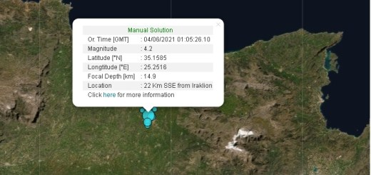 Ισχυρός σεισμός, αισθητός σε όλη σχεδόν τη Κρήτη