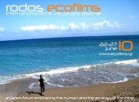 η αφίσα του φετινού Ecofilms 2010