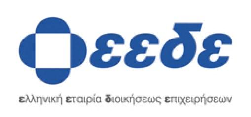 Ελληνική Εταιρία Διοικήσεως Επιχειρήσεων