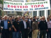 efeteio_rally