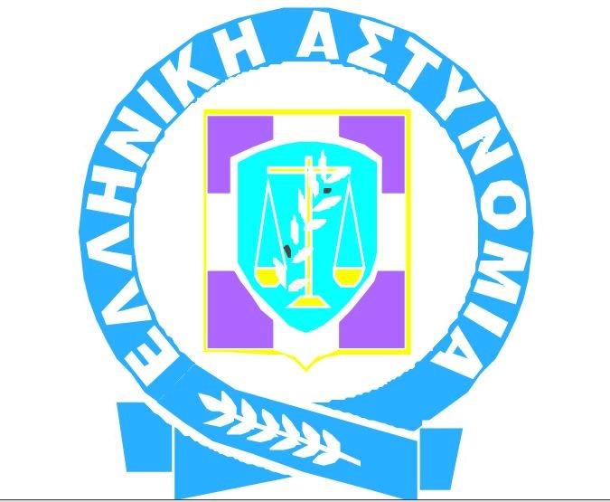 ημέρα προς τιμή των Αποστράτων της Ελληνικής Αστυνομίας