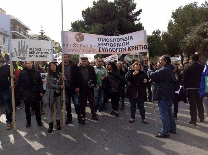 Η Ομοσπονδία Εμπορικών Συλλόγων Κρήτης, συμμετείχε στη κινητοποίση της 4ης Φεβρουαρίου