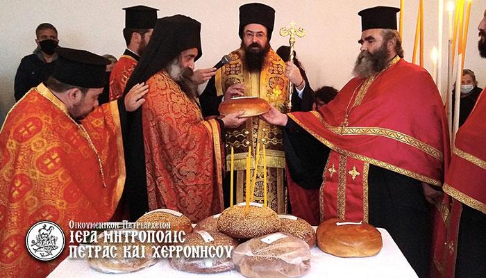 Η Εορτή των Αγίων Τεσσαράκοντα Μαρτύρω