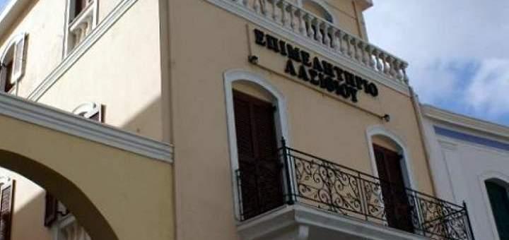 Θ. Τζανόπουλος, αίτηση - δήλωση στο ΔΣ του Επιμελητηρίου
