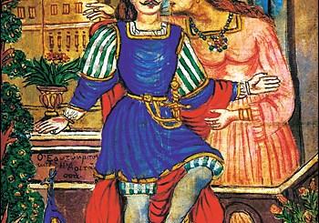 Ερωτόκριτος και Αρετούσα του Θεόφιλου Χατζημιχάλη
