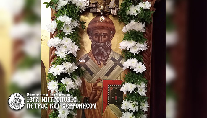 Η Εορτή του Αγίου Σπυρίδωνος, Επισκόπου Τριμυθούντος του θαυματουργού