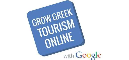 Google Grow Greek Tourism Online στην Ιεράπετρα