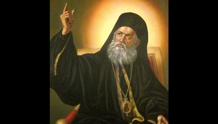 Συνέδριο για την συμβολή του Πατριάρχου Γρηγορίου Ε΄ στον συντονισμό και την οργάνωση της Εθνικής Παλιγγενεσίας και στην Παιδεία του Γένους