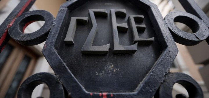 ΓΣΕΕ, 24ωρη πανελλαδική απεργία Πέμπτη 10 Ιουνίου