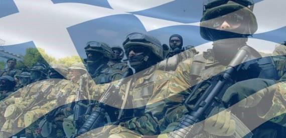 Τι ευχόμαστε στη γιορτή των Ενόπλων Δυνάμεων;