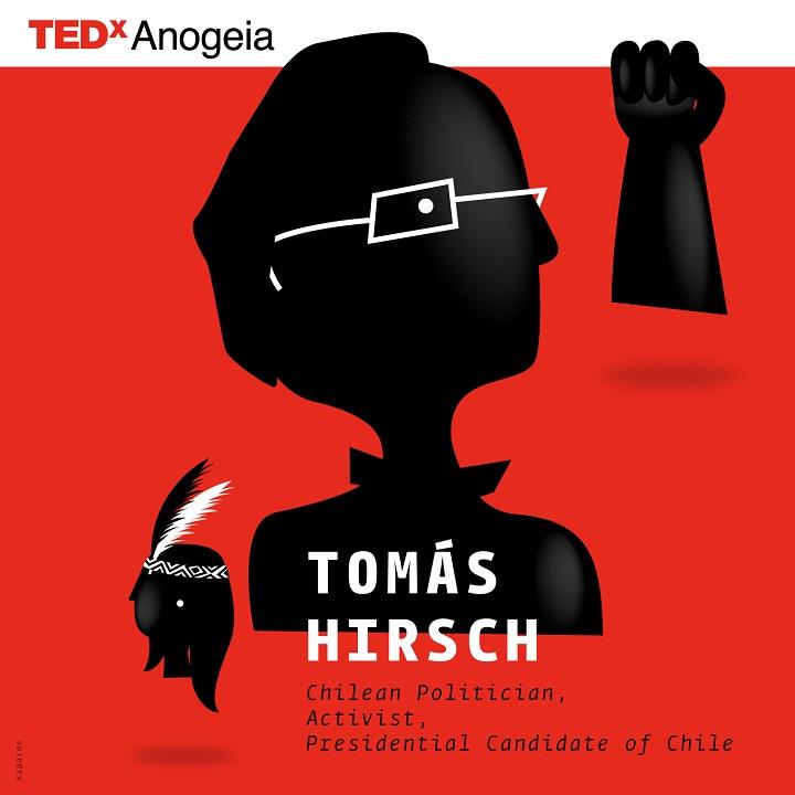 Tomás Ηirsch, ένα πρόσωπο σύμβολο για τα ανθρώπινα δικαιώματα