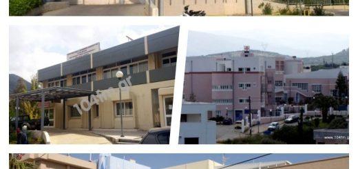 Δήλωση Θραψανιώτη για την κατάσταση των νοσοκομείων του Λασιθίου