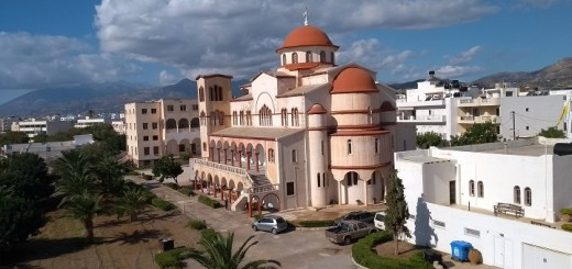 αναστέλλεται η τέλεση όλων των Ιερών Ακολουθιών στη μητρόπολη Ιεραπύτνης και Σητείας