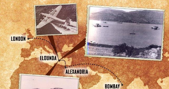 Imperial Airways υδροπλάνα στην Ελούντα του Μεσοπολέμου
