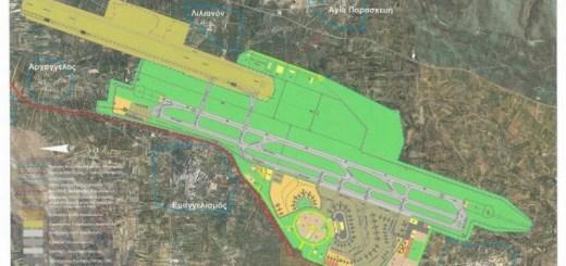 Υπογράφεται η σύμβαση παραχώρησης για το αεροδρόμιο στο Καστέλι