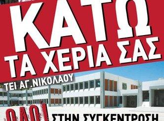 kato_ta_heria_sas