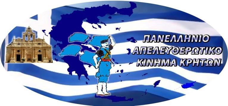 Σώζοντας την Μακεδονία, σώζουμε την Ελλάδα !!!