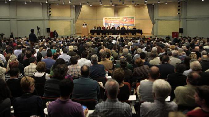 Οι βασικές πολιτικές εκτιμήσεις της πανελλαδικής σύσκεψης της Λαϊκής Ενότητας