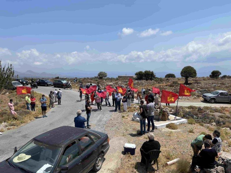 74 χρόνια από την ίδρυση του τμήματος ανατολικής Κρήτης του Δημοκρατικού Στρατού