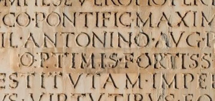 Αντίθεση στην κατάργηση εξέτασης των Λατινικών από το Πανεπιστήμιο Κρήτης